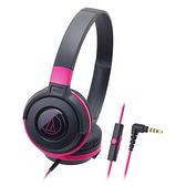 【台中平價鋪】 全新 鐵三角 ATH-S100is 耳罩式耳機 支援智慧型手機麥克風(粉色) 台灣鐵三角公司貨