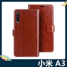 Xiaomi 小米 A3 瘋馬紋保護套 ...