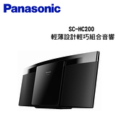 Panasonic 國際牌 SC-HC200 輕薄設計輕巧 藍牙/USB組合音響【免運+原廠公司貨保固】