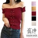 EASON SHOP(GW7873)韓版一字領木耳花邊立體直線條花紋交叉綁繩短版露肚臍短袖T恤女上衣服打底內搭衫