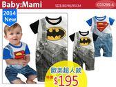 貝比幸福小舖【03299-4】2014歐美帥氣超人/蝙蝠俠假吊帶造型短袖連身衣/兔裝