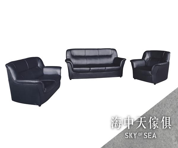 {{ 海中天休閒傢俱廣場 }} J-8 摩登時尚 客廳系列 20-658(301) 658型沙發(全組)