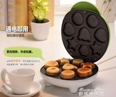 蛋糕機家用全自動迷你兒童卡通烤小蛋糕機早餐雞蛋仔機電餅鐺YYP 麥琪精品屋