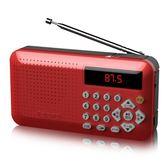 週年慶優惠-F-1收音機MP3老人迷你小音響插卡音箱便攜式音樂播放器隨身