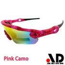 AD品牌Alpha1偏光系列~粉色迷彩低風阻完整包覆運動太陽眼鏡~台灣外銷精品運動眼鏡