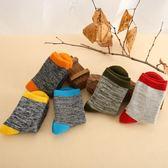 兒童襪子加絨純毛巾襪