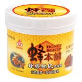 蜂本舖潤喉糖-蜂膠枇杷200g【愛買】