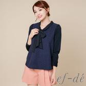 【ef-de】蕾絲花拼接風領綁帶長袖襯衫(深藍)