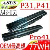ASUS 電池(8芯超長效)-華碩 P31,P31F,P31JG,P31SD P31SG,P31KI,P31K,P41 P41JF,Pro35,PRO35F,PRO35NL,Pro41
