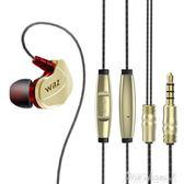 X6重低音炮耳機入耳式通用線控蘋果安卓手機掛耳耳塞耳麥K歌中秋節促銷