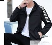夾克秋季新款男士外套青少年韓版修身休閒夾克薄款春秋男裝外衣服 韓慕精品