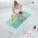 沐浴桶泡澡桶兒童家用塑料游泳桶 兒童泡澡...