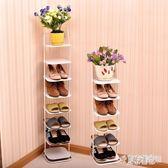 鞋架 多層簡易歐式簡約折疊家用迷你拖鞋柜收納架宿舍 AW12978『東京潮流』