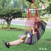 兒童秋千室內家用蕩秋千寶寶玩具戶外帆布便攜搖椅座椅成人吊床 qz3996【野之旅】