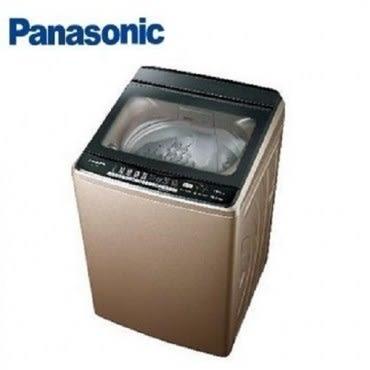Panasonic 17KG 變頻直立式洗衣機 NA-V188DB-T 晶燦棕