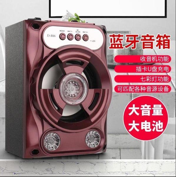 手提插卡無線小藍牙音箱便攜收音機式戶外低音炮家用桌面電腦音響 溫婉韓衣