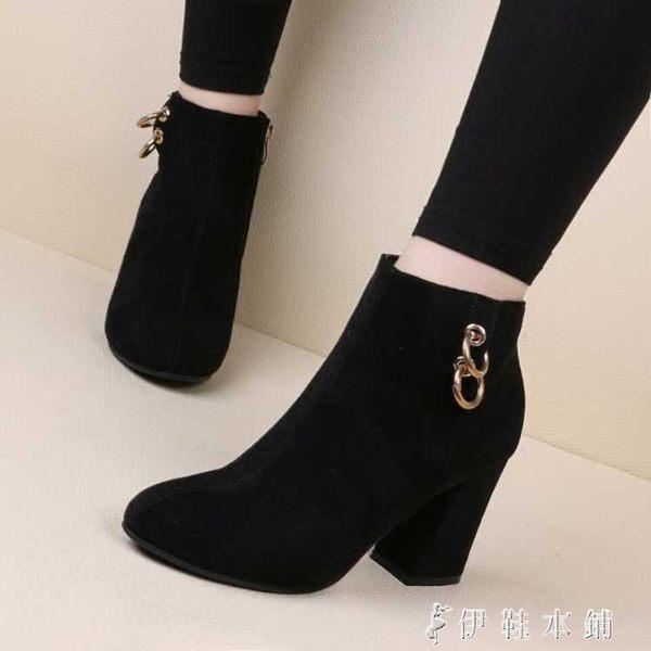 小短靴女韓版高跟靴子女裸靴馬丁靴女粗跟裸靴大小碼秋靴 伊鞋本鋪