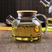 高硼硅耐熱玻璃 涼水壺 冷水壺 茶壺 耐高溫 可電陶爐 明火 加熱