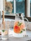 玻璃冷水壺 家用裝水耐熱防爆涼水壺耐高溫涼水杯茶水扎壺套裝 2色