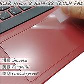 【Ezstick】ACER A314 A314-32 TOUCH PAD 觸控板 保護貼