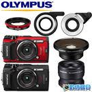 【微距水攝基本組】Olympus TG-5 潛水相機套組 LG-1 閃光燈 廣角鏡等 公司貨 TG5