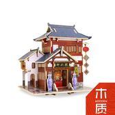 3D立體木質拼圖 diy建筑拼裝模型木制小屋兒童益智力拼圖玩具