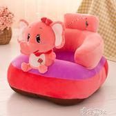 卡通兒童小沙發熊貓懶人沙發小象企鵝狗毛絨玩具女孩 YYS 港仔會社