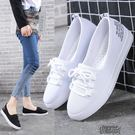 春季韓版學生布鞋百搭小白帆布女鞋夏季原宿白鞋 街頭布衣