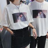 情侶T 情侶裝夏裝新品免運正韓寬鬆百搭不一樣的短T男女半袖上衣潮小c推薦
