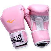 週年慶優惠-訓練拳擊手套女士搏擊套沙袋套散打套沙包