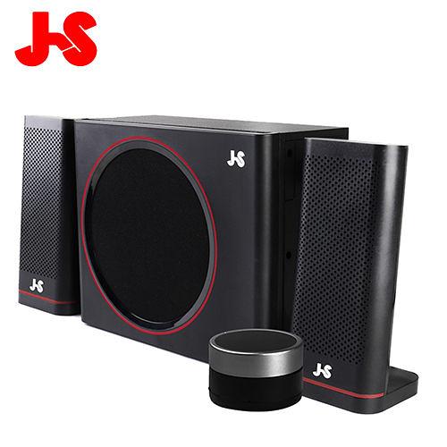 【名展影音/台北館】JS淇譽電子 JY3087 三件式 2.1聲道藍牙多媒體喇叭