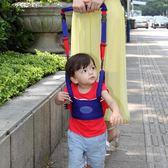 嬰幼兒童學步帶透氣防勒防摔四季通小孩學走路 YY2077『東京衣社』