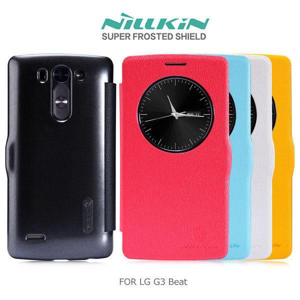 ☆愛思摩比☆NILLKIN LG G3 Beat 鮮果系列超薄皮套 開窗 滑動接聽 智慧休眠 保護套