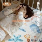 嬰兒涼席竹纖維新生兒寶寶竹絲席夏季嬰兒床兒童幼稚園午睡席【淘夢屋】