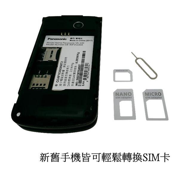 【2件85折+免運】DigiStone 手機SIM多用途轉接卡 四合一套件+單層超薄型Slim鋁合金7格收納盒(銀色)x1組
