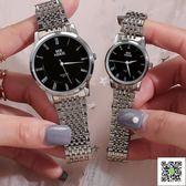 情侶手錶  情侶手錶韓版潮流一男一女中學生簡約休閑鋼帶防水刻字情侶款 玫瑰女孩