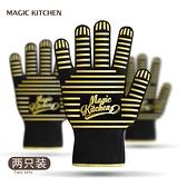 廚房五指耐高溫手套 微波爐防燙手套烤箱隔熱手套防燙加厚 【全館免運】