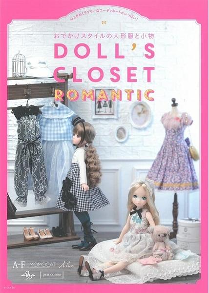 DOLL`S CLOSET可愛娃娃服飾與小物製作裁縫集:羅曼蒂克篇