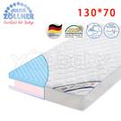 德國 Julius Zoellner Dr.Lubbe Air Comfort 嬰兒床墊130x70cm -送 澳洲NVEY嬰兒沐浴乳250ml+天絲床包x1