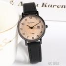手錶女學生韓版簡約潮流復古女錶超薄防水情侶款男士高中生石英錶 3C優購