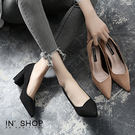 IN'SHOP 跟鞋-韓版復古優雅磨砂簡約純色尖頭粗跟鞋-共2色 【KF00647】