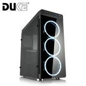 【Mavoly 松聖】DUKE D-06 全透側鋼化玻璃機殼(附風扇)
