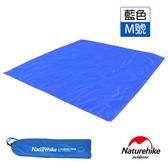 Naturehike 戶外6孔帳篷地席天幕帳布 M號 3-4人藍色