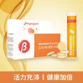 Beta1316  菇蕈多醣體發泡錠   每盒14錠