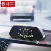 倒車雷達 倒車雷達4/6/8探頭感應報警器汽車距離前后置防撞系統通用T