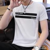 短袖t恤男2019夏季新款韓式潮流圓領印花體恤修身帥氣時尚黑白色 依凡卡時尚