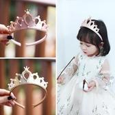 兒童髮飾 韓國兒童皇冠頭飾白雪公主小女孩女童王冠發箍女寶寶周歲生日發飾