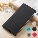 ViLi DMX Nokia 7 Plus,Nokia 6.2/7.2 側翻手機保護皮套 皮質編織紋 磁吸側立插卡 內TPU軟殼全包