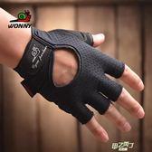 健身手套 男女半指 運動護手掌啞鈴器械訓練健身防滑手套 中元節禮物