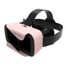 正版智慧穿戴SHINEOCN千幻虛擬現實3D眼鏡VR遊戲頭盔手機VR設備 港仔HS